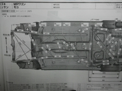 IMGP0055
